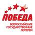 logo_pobeda70x70